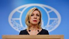 Захарова о требовании лишить Россию права вето в ООН: Киеву сначала надо навести порядок у себя