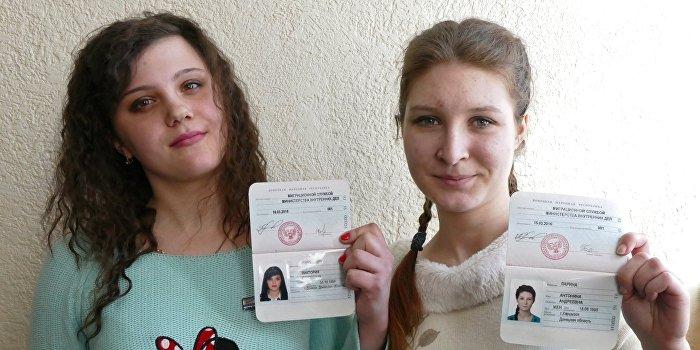 В ДНР начали выдавать собственные паспорта