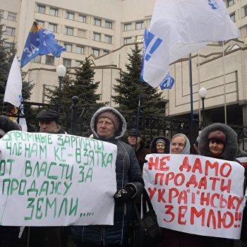 Митинг в Киеве против снятия моратория на продажу сельхозземель