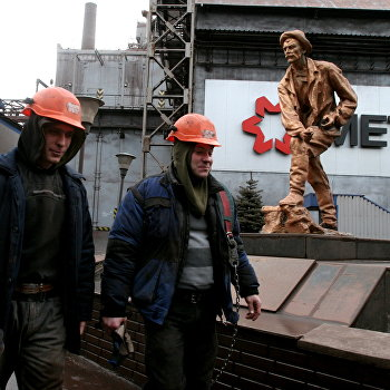 Енакиевский металлургический завод