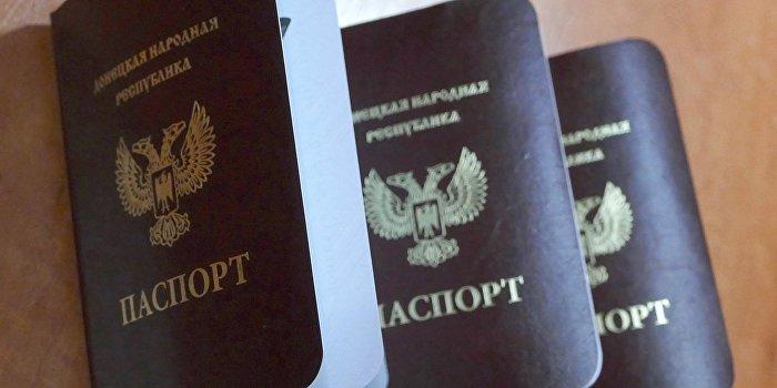 Оформление и выдача паспортов ДНР