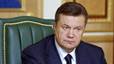 Президент Украины В.Янукович провел первое заседание комитета по подготовке к ЕВРО-2012