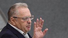 Жириновский подаст встречный иск к Украине на 1 млрд рублей