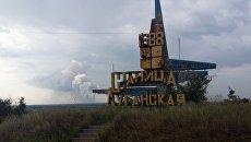 """КПП """"Станица Луганская"""" на линии соприкосновения в Донбассе"""