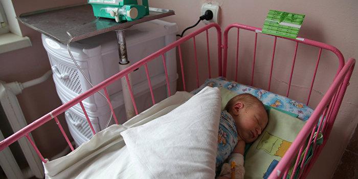 Территориальное медицинское объединение Семья и здоровье в Донецкой области
