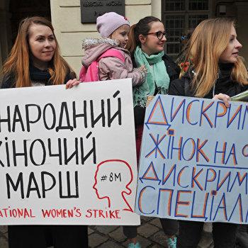 Акции в защиту прав женщин в странах мира