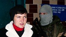 СБУ: Савченко призналась в совместных стрельбах с ополченцами ДНР