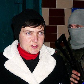 Н. Савченко приехала в ДНР для встречи с пленными силовиками