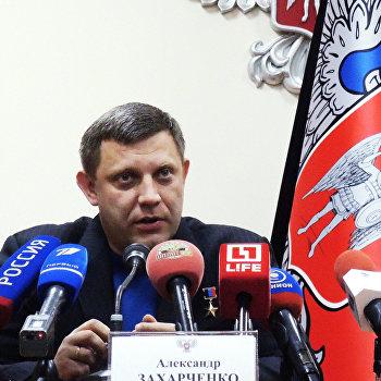 Брифинг главы ДНР А. Захарченко в Донецке