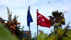 «Ъ»: Турция повышает голос на Европу