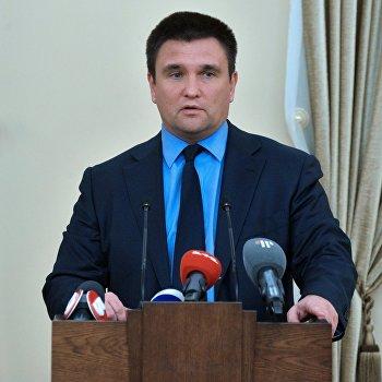Встреча глав МИД нормандской четверки в Минске