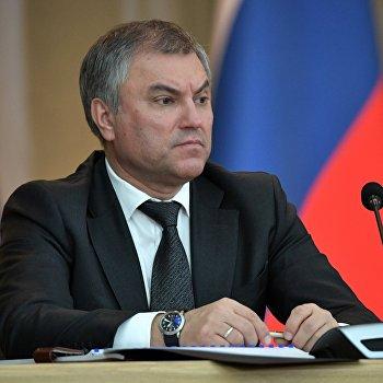 Президент РФ В. Путин принял участие в коллегии Генпрокуратуры РФ