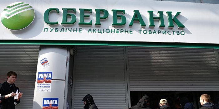 ВУкраинском государстве остались 7 проблемных банков