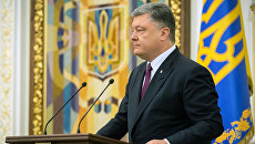 Заседания Совета национальной безопасности и обороны Украины