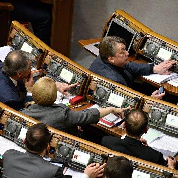 Открытие шестой сессии Верховной рады Украины