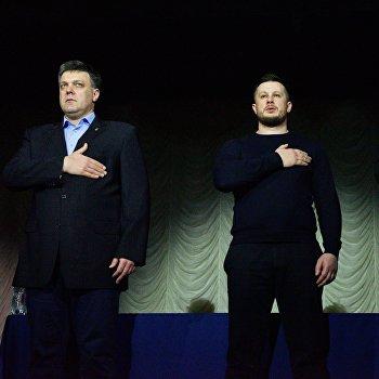 Подписание манифеста украинскими националистами в Киеве