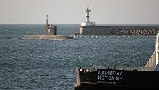 """Прибытие подводной лодки """"Новороссийск"""" в порт Севастополя"""