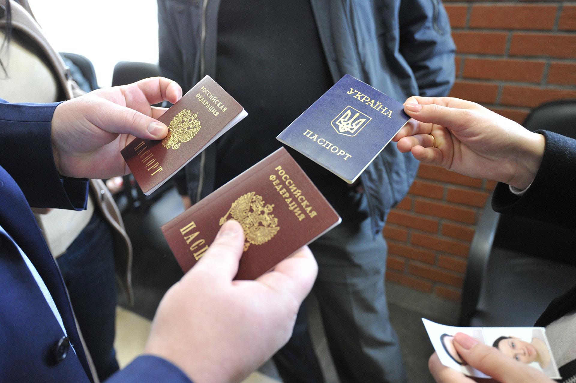 Как сделать украинское гражданство 114