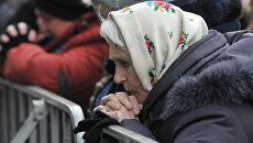 Amnesty International: Власти Украины забыли про лозунги и обещания Евромайдана