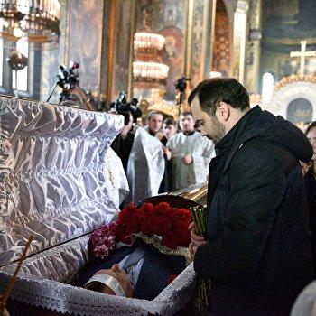 Прощание с экс-депутатом Госдумы РФ Д. Вороненковым в Киеве