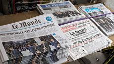 Первые полосы газет, посвященных президентским дебатам во Франции