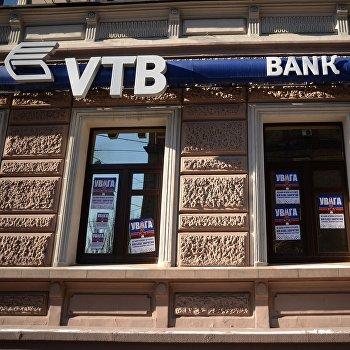 В Киеве радикалы пикетировали филиалы российских банков