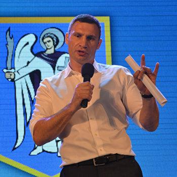 Презентация Программы первоочередных шагов Киевского городского головы