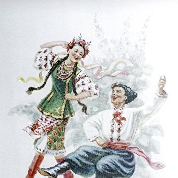 Украинские костюмы. Репродукция рисунка