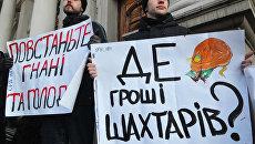 Акция протеста шахтеров во Львове