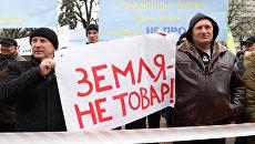 Меморандум с МВФ: Украина должна разрешить продажу земли до конца мая
