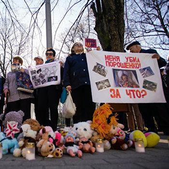 В Риге прошёл митинг против войны на Донбассе