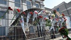 Цветы у посольств РФ в странах мира в память о погибших при взрыве в Санкт-Петербурге