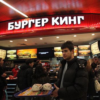 Ресторан Burger King в торговом центре Европейский