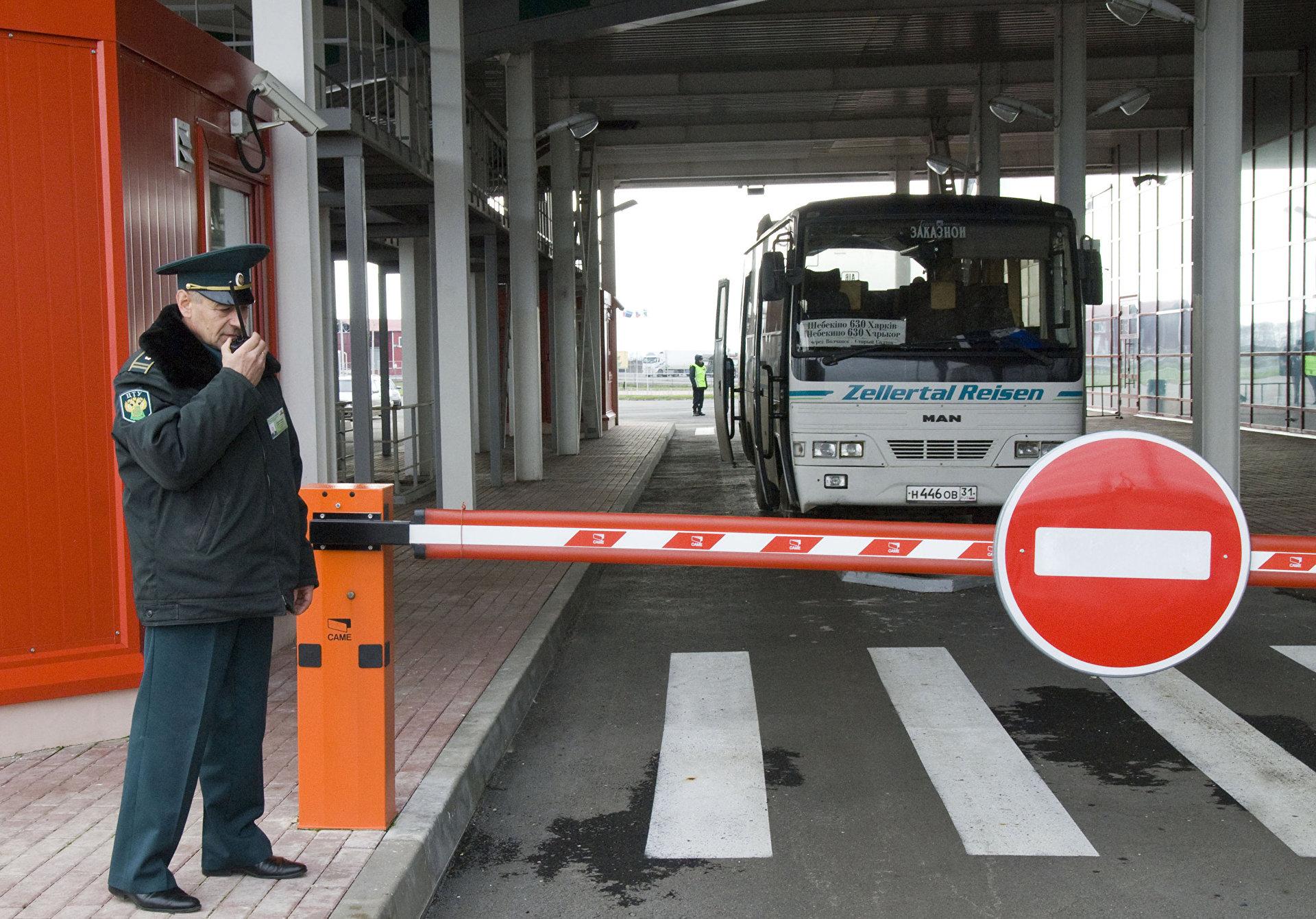 книга стихами, порядок перемещения автотранспорта из казахстана в россию поиск, поставщики магазины