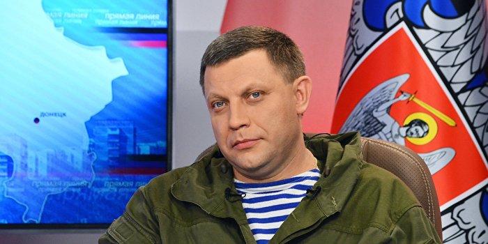 Прямая линия А. Захарченко с жителями подконтрольной Украине части Донбасса