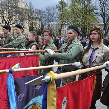 Во Львове прошел марш украинских скаутов