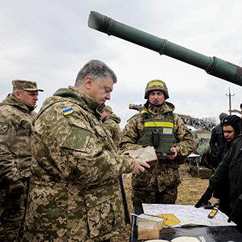 Рабочая поездка президента Украины П. Порошенко в Луганскую область