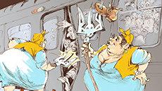 """В киевском метро пассажиров """"трамбуют"""", но вежливо и под музыку"""