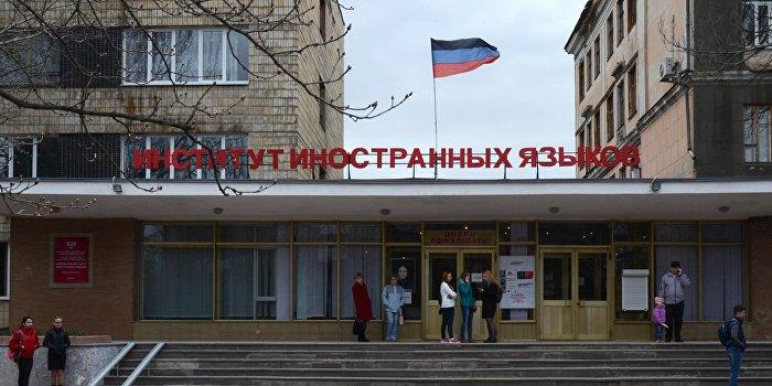 Тотальный диктант в Донецкой области