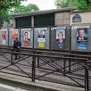 Официальный старт предвыборной кампании во Франции