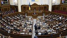 Рада поддержала пенсионную реформу в первом чтении