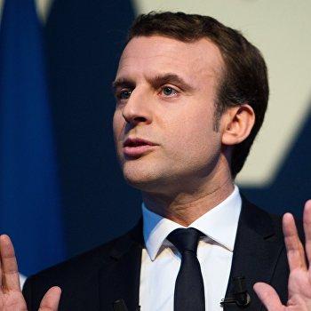 Кандидат в президенты Франции Э. Макрон представил свою предвыборную программу