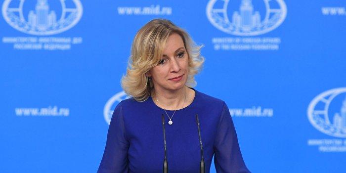 Захарова: украинские санкции - политическая цензура