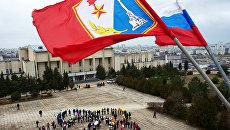 Празднование Дня российского студенчества в Севастополе
