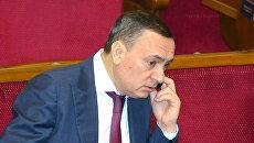 Мартыненко, Николай Владимирович