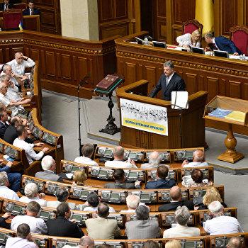 Торжественное собрание, посвященное 20-й годовщине Конституции Украины