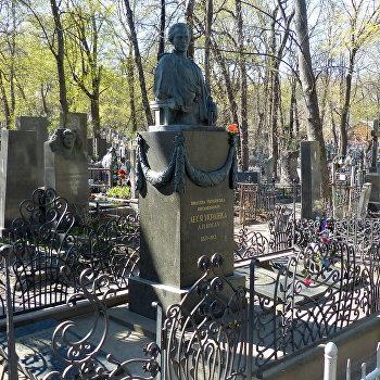 надгробный памятник Лесе Украинке