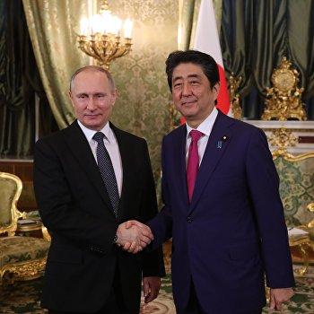 Встреча президента РФ В. Путина с премьер-министром Японии Синдзо Абэ