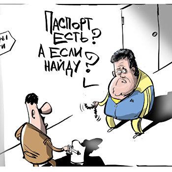 Карикатура Порошенко гражданство