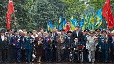 Празднование 70-летия Победы в Великой Отечественной войне 1941-1945 годов на Украине
